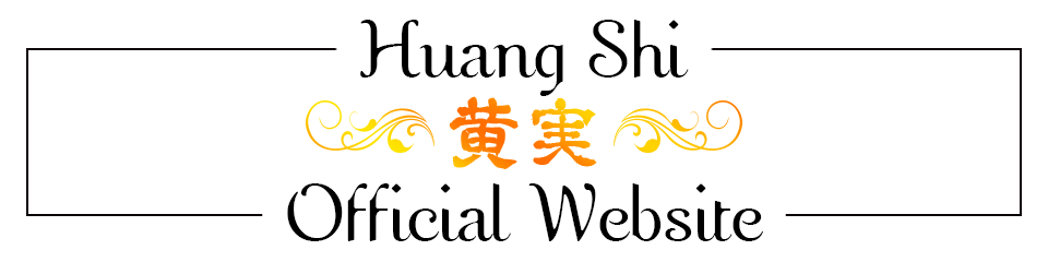 Huang Shi 黄実(黄实) Official Website